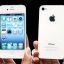 Iphone 4 Refurbished 32 Gb thumbnail 1
