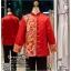 รหัส เสื้อจีนชาย : KPM008 เสื้อจีนชาย พร้อมส่ง ชุดจีนชาย โบราณ สีแดง ทอง เท่ห์มาก ใส่ในพิธียกน้ำชา ถ่ายพรีเวดดิ้ง และสำหรับญาติเจ้าภาพ thumbnail 1