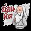 เฮฮาภาษาไทย thumbnail 1