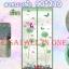 ม่านกันยุงลายนางฟ้า สีเขียว ขนาด90*210 thumbnail 2
