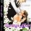Revenge Affair By Fuyuko Sano มัดจำ 250b. ค่าเช่า 50b. thumbnail 1