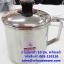 กระป๋องน้ำ 10 ซม. มีฝา รหัสสินค้า 005-110110 thumbnail 1