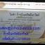 โมซ่า ก๊าซไนตรัสอ๊อกไซด์ รหัสสินค้า 037-SK020 thumbnail 2