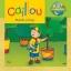 หนังสือนิทานคายูรักษ์โลก 'ปลูกต้นไม้' / Caillou Plants a Tree