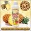 ใหม่ล่า มาแรงจร้าา!! Pineapple Soybean Milk Lotion ขนาด 200 ml. โลชั่นผิวใสกระชับรูขมขนผลิตและนำเข้าจากประเทศญี่ปุ่นค่ะ ช่วยลดจุดด่างดำ รอยยุงกัด รอยแผลเป็น ปรับสีผิวผิวที่ไม่เรียบเนียนให้สม่ำเสมอ ด้วย AHA จากสับปะรดญี่ปุ่น ตัวนี้เน้นผิวใส thumbnail 1