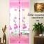 ม่านกันยุงลายดอกไม้ สีชมพู ขนาด90*210 thumbnail 1