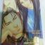 บุปผา จันทรา ตอน จันทร์จรัสจร (บุปผากลางจันทรา) เล่ม 3 เล่มจบ มัดจำ 400 ค่าเช่า 80 thumbnail 1