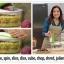 เครื่องมือทำสลัด Salad Chef thumbnail 3