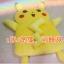 ที่นอน pikachu thumbnail 3