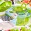เครื่องมือทำสลัด Salad Chef thumbnail 5