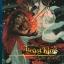 Bride of Beast King By Sano Fuyuko มัดจำ 250 ค่าเช่า 50b. thumbnail 1
