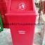 ถังขยะเนื้อโพลีเอทธิลีน 140 ลิตร 001-TC140NS Trash poly ethylene. 140 liter. 001-TC140NS thumbnail 2