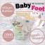 MB Guarantee Baby Foot Peeling Mask 1 กล่อง มี 10 คู่ มาส์กเท้านุ่มเหมือนเด็ก ง่ายๆ แต่เห็นผลทันตา จากเท้าที่แตก หยาบ หนา ก็จะนุ่ม ใสขึ้นทันที ใส่ส้นสูง รองเท้าแตะโชว์อย่างมั่นใจ หมดปัญหากวนใจหนังเท้าติดผ้าห่ม thumbnail 1