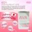 Ava Collagen Pure 100% นำเข้าจากญี่ปุ่น ดื่มง่ายละลายง่าย ช่วยให้ผิวขาวใส อ่อนกว่าวัยทานไป 7วัน ผิวนุ่มเด้ง แบบเห็นได้ชัด สุดยอดคลอลาเจน ยกให้ ava collagen เท่านั้น thumbnail 1