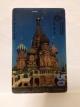 (P3USD+SHIP3USD) บัตรโทรศัพท์ เซนต์บาซิล รัสเซีย