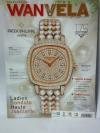นิตยสาร WANVELA (วันเวลา) Vol. 3 No. 32 August 2014