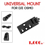 Universal Mount For DJI OSMO