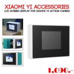 Xiaomi Yi Accessories LCD Screen Display For Xiaomi yi Action camera