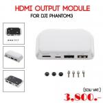 HDMI output module for DJI Phantom 3