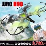 JJRC H9D