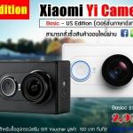 Xiaomi Yi Camera ราคาพิเศษ