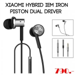 Xiaomi Hybrid IEM Iron Piston Dual Driver