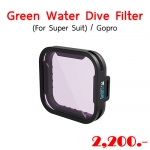 Green Water Dive Filter (For Super Suit)