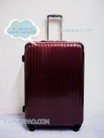 กระเป๋าเดินทางยี่ห้อไฮโปโล รุ่น Hipolo-1151 สีแดง
