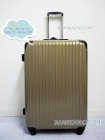 กระเป๋าเดินทางยี่ห้อไฮโปโล รุ่น Hipolo-1151 สีน้ำตาลทอง