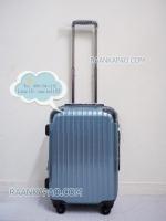 กระเป๋าเดินทางยี่ห้อไฮโปโล รุ่น Hipolo-1151 สีฟ้าICE BLUE ขนาด 20 นิ้ว