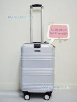 กระเป๋าเดินทางแบรนด์ HiPOLO 20 นิ้ว สีขาว น้ำหนักเบา ขนาดกะทัดรัด