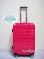 กระเป๋าเดินทางยี่ห้อไฮโปโล รุ่น Hipolo-1197 สีชมพู ขนาด 24 นิ้ว