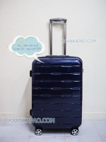 กระเป๋าเดินทางยี่ห้อไฮโปโล รุ่น Hipolo-1197 สีกรม ขนาด 24 นิ้ว