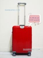 กระเป๋าเดินทางโครงอลูมิเนียม สีแดง แข็งแรงทนทาน ไซส์ 20 นิ้ว
