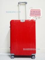 กระเป๋าเดินทางแข็งแรงทนทาน ไซส์ 24 นิ้ว สีแดง โครงอลูมิเนียม PC/ABS 100%