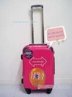 กระเป๋าเดินทางยี่ห้อไฮโปโล รุ่น Hipolo-1151 สีชมพู ขนาด 20 นิ้ว