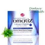 Omatiz Collagen Peptide by LS Celeb โอเมทิซ คอลลาเจน เปปไทด์ 25ซอง ราคา 480 ส่งฟรี