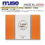 """บล๊อคสีน้ำMuse """"Lamplight"""" 38.5x54cm cotton100% 300g 15sht กึ่งหยาบ"""