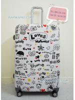 กระเป๋าเดินทางล้อลาก 28 นิ้ว วัสดุ PC ลาย Loves