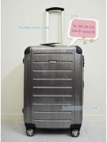 กระเป๋าเดินทางริคาร์โด้ 25 นิ้ว รุ่น Roxbury 2.0 สีบรอนซ์เงิน