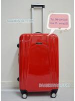 กระเป๋าเดินทาง ขนาด 24 นิ้ว ยี่ห้อ Hipolo ของแท้ รุ่น 13012 สีแดง