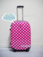 กระเป๋าเดินทางลายจุดสีชมพู 24 นิ้ว big kawaii dot