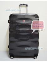 กระเป๋าเดินทางแบรนด์แท้ Saint 2009 สีดำเคปล่าห์ ไซส์ 28 นิ้ว ระบบ Anti theft zipper