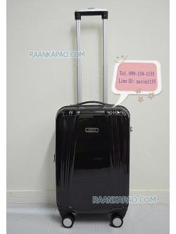 กระเป๋าเดินทาง PC ขนาด 20 นิ้ว สีดำหน้าเรียบเงา Hipolo รุ่น 13012 น้ำหนักเบา แข็งแรงทนทาน