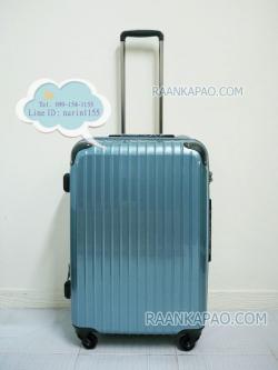 กระเป๋าเดินทางยี่ห้อไฮโปโล รุ่น Hipolo-1151 สีฟ้าICE BLUE ขนาด 24 นิ้ว