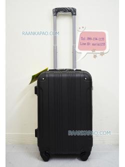 กระเป๋าเดินทาง รุ่น N016 สีดำมุมดำ 4 ล้อลาก หมุนได้รอบ ไซส์ 20 นิ้ว