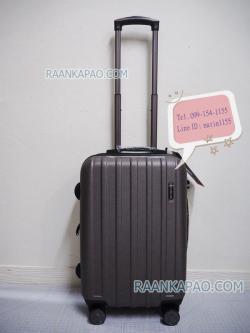 กระเป๋าเดินทาง fiber abs สีน้ำตาล ไซส์ 20 นิ้ว ลายตรง