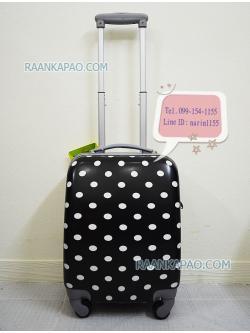 กระเป๋าเดินทางไซส์เล็ก ขนาด 16 นิ้ว 4 ล้อลาก ลายจุดขาวพื้นสีดำ