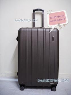 กระเป๋าเดินทาง fiber abs สีน้ำตาล ไซส์ 28 นิ้ว ยี่ห้อPolonaise