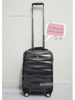 กระเป๋าเดินทางล้อลากใบเล็ก ไซส์ 16 นิ้ว สีดำเคปล่าห์